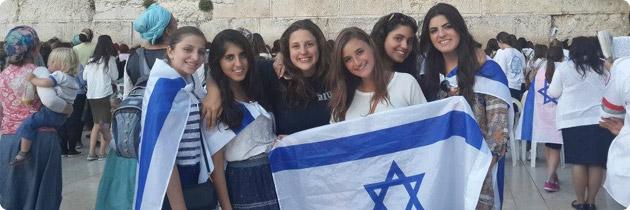 page_image-leadership-israeladvocacy
